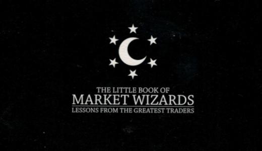 【完全版・トレーダー必見!】『マーケットの魔術師 』~投資で勝つ23の教え~ を実践した結果